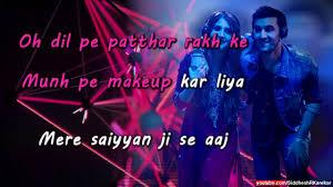 the breakup song instrumental karaoke from ae dil hai mushkil 2016 you