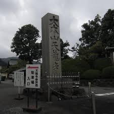 京都嵐山で食べ歩きおすすめ観光スポットも巡る散歩コース 京都