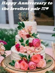 Marriage Anniversary Cake Design