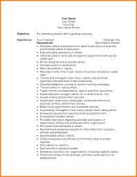 Sample Resume For Receptionist Dental Receptionist Resume Sample
