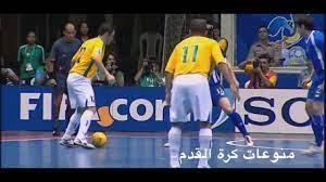 مهارات لاعب كرة قدم الصالات البرازيلى فالكاو - YouTube