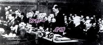「1930年 - ロンドン海軍軍縮会議」の画像検索結果