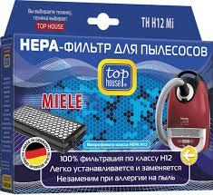 <b>Top House</b> 12870 <b>TH</b> H12 Mi <b>HEPA</b>-<b>фильтр</b> для пылесосов Miele ...