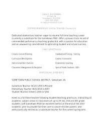 4th Grade Teacher Resume Sample Resume For Substitute Teacher Related Post Sample Substitute