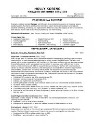 resume strengths