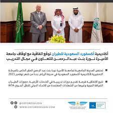 أخبار السعودية (@SaudiNews50)