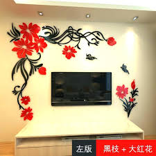 wall decals living room e decal for