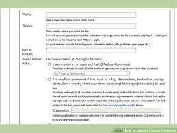 Wiki Upload File How To Upload Files In Wikipedia 13 Steps With Pictures