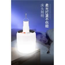 ⭐Bóng đèn tích điện LED 100w Sạc tích điện thông minh- sạc năng lượng mặt  trời- có móc treo tiện lợi- kèm điều khiển dây sạc và nguồn điện: Mua bán  trực