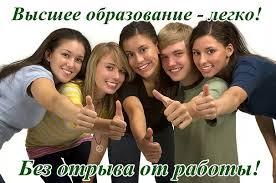 Дипломы курсовые рефераты отчеты с печатью Образование Пермь oyck46eoo9m jpg