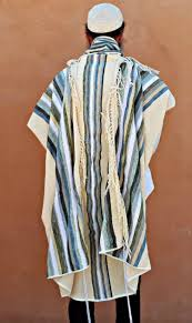 Tallit For Man Jewish Gift High Holidays Jewish Prayer