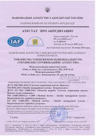 Аттестат о акрредитации Аттестат Акрредитированное агентство