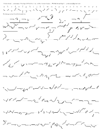 A Shorthand Alphabet Script Quick Writing System