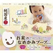 Bộ đồ chơi cho bé sơ sinh từ PEOPLE Nhật Bản | Hương gạo & vị gạo trong  từng sản phẩm 100% Made in Japan KM024 - Ngậm nướu Thương hiệu People