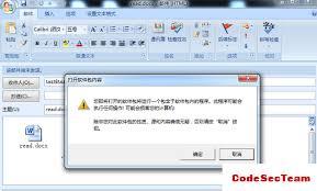 Javascript On Error Resume Next - javascript phishing