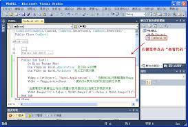 On Error Resume Next In Vb Net Goto Excel Vba Excel On Error On
