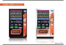 Self Service Vending Machines Classy China Self Service Vending Machine With Card Reader Function China