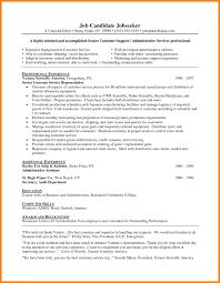 8 Professional Summary For Customer Service Letter Of Apeal
