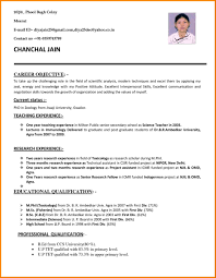 In India Fresher Resume Biodata Format For School Teacher Post