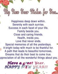 Christian New Years Poems Quotes Best of New Year Blessing Poem New Year