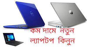 UNBOXING NEW LAPTOP PRICE IN BANGLADESH 2020 / CHEAP PRICE / LENOVO, HP.  DELL - YouTube