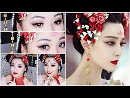 fan bingbing the empress of china makeup tutorial