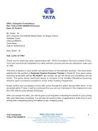 tcs offer letter sample salary
