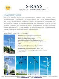 PRESTOLITE  Solar LightingSolar Street Light Brochure