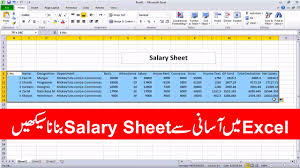 How To Make Salary Sheet Using Microsoft Excel Excel Advanced Urdu