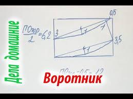 Как сделать выкройку воротника к теплому <b>комбинезону</b> для ...
