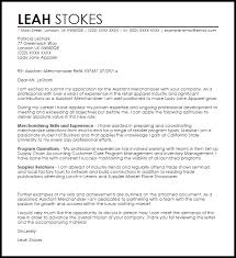 Ideas Of Assistant Merchandiser Cover Letter Sample About Cover