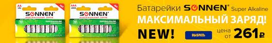 Каталог товаров бренда <b>ПИФАГОР</b> — купить товары от ...