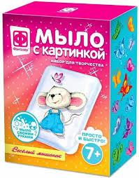 <b>Набор для изготовления</b> мыла Фантазёр Веселый мышонок ...