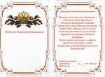 Voskresensk ru из чьего кармана финансируется молодёжка