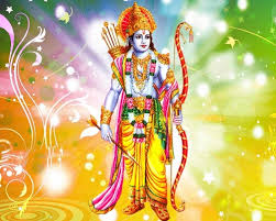 Image result for shree ram image