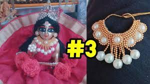 Laddu Gopal Jewellery Designs Beautiful Pearl Necklace For Laddu Gopal Easy And Simple