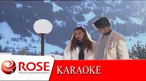 บทเรียนแห่งชีวิต - เก่ง กรุงเก่า (KARAOKE) - YouTube