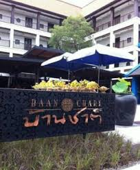 Baan Chart Hotel Khaosan Bangkok Baan Chart Picture Of Baan Chart Bangkok Tripadvisor