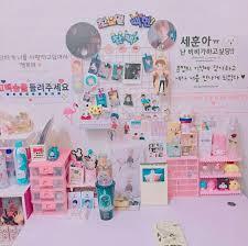 Pin de Aurora Lira em EXO - L Room Tour ❤ | Decoração de quarto, Ideias de  decoração quarto, Quartos kawaii
