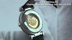 Мужские швейцарские часы <b>Charles</b>-<b>Auguste Paillard</b> 301.401 ...
