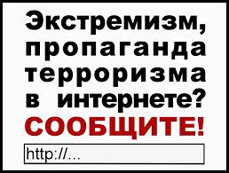 Государственный университет морского и речного флота имени  Противодействие терроризму