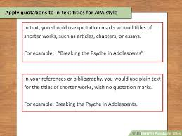 ways to punctuate titles wikihow image titled punctuate titles step 5
