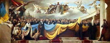 """Результат пошуку зображень за запитом """"незалежність україни"""""""