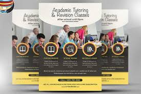 education poster templates 18 academic poster templates free word pdf psd eps indesign