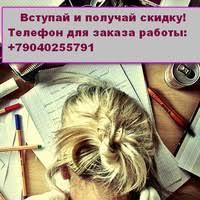 Чертежи Курсовые Дипломы Тверь ВКонтакте Чертежи Курсовые Дипломы Тверь