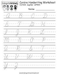 Free Cursive Worksheet Kindergarten Cursive Handwriting Worksheet ...