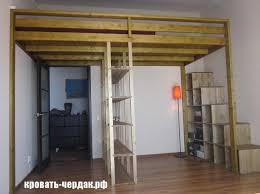 <b>Кровать</b>-<b>чердак</b>.рф — это <b>комфортно</b> | Wohnung, Bett, Bett ideen