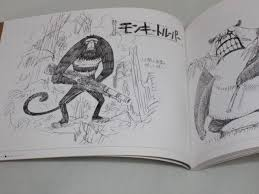 One Piece Film Original Sketches Character Setting Art Book Japan Anime