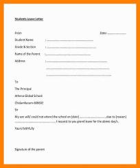 6 Emergency Leave Letter Sample Hospedagemdesites165 Com