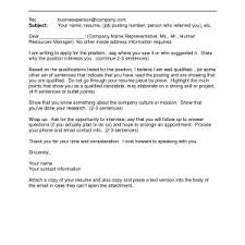 Refrence Cover Letter When Applying Via Email | Wacademy.co